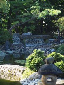 Page d 39 accueil for Jardin japonais 78
